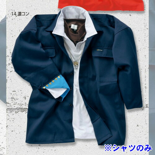 トビシャツ(2530-301)(サイズ 3L)「安物」ではない「本物」こだわりの寅壱作業着(とらいち...
