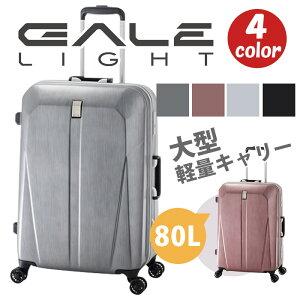 【ポイント10倍】 スーツケース キャリーバッグ ハードケース GALE 疾風 はやて 大型軽量キャリー ポリカーボネイト トロリーハンドル ハンガー付属 GALE-6088-26 4.7kg 80L 4〜7泊 アジアラゲージ