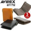 二つ折財布 AVIREX アヴィレックス BEIDE バイド 財布 レザー 本革 牛革 オイルドレザー オイルレザー 二つ折り メンズ かっこいい ウォレット AVX1804 1