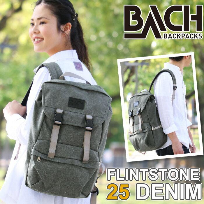 男女兼用バッグ, バックパック・リュック SALE BACH Denim Gray 25L A4 B4 25 25 FLINTSTONE 25 DENIM