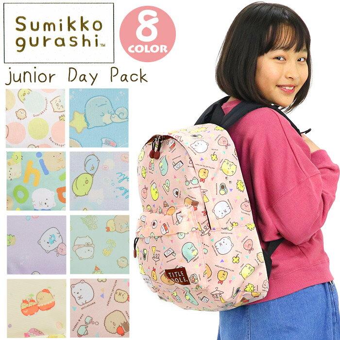バッグ・ランドセル, バックパック・リュック  A4 Sumikkogurashi 20739035