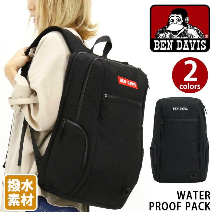 男女兼用バッグ, バックパック・リュック 10 BEN DAVIS WATER PROOF PACK BDW-9300