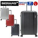 BERMAS バーマス スーツケース 大型 91L heri...