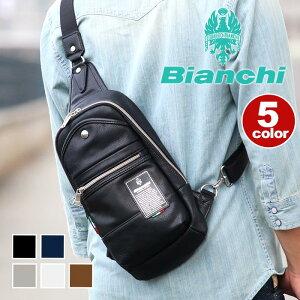 ボディバッグ Bianchi ビアンキ 送料無料 バッグ メンズ ボディーバッグ ワンショルダー PU レザー レディース ユニセックス TBPI-02