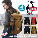 CHUMS チャムス フラップリュック 送料無料  mesquite メスキート 男女兼用 CH60-2135  - バッグ リュック 財布のベレッツァ