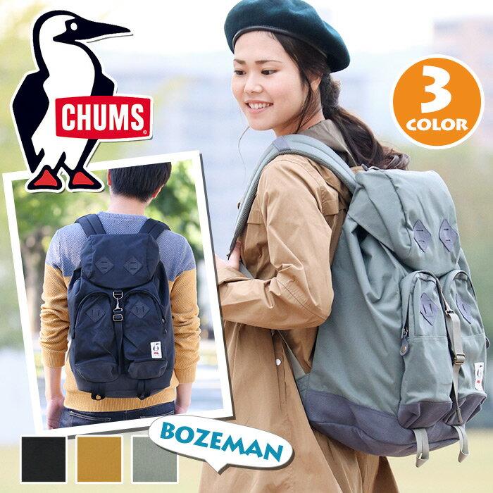 CHUMS  Bozeman 2 Pocket Pack ボーズマン2ポケットパック