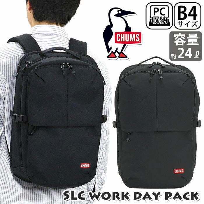 男女兼用バッグ, バックパック・リュック  CHUMS 24L A4 B4 PC SLC Work day pack CH60-2992