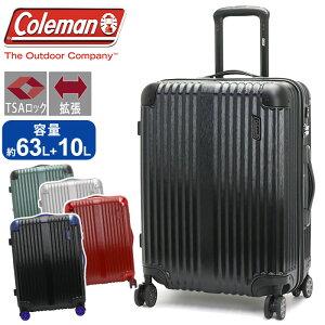 Coleman コールマン キャリーバッグ 大容量 スーツケース Mサイズ 拡張 ハード 旅行 バッグ キャリーケース 大型 ジッパーキャリー キャリー かばん 63〜73L 旅行バッグ メンズ レディース 男女兼用 ブラック 8輪 TSA TSAロック 出張 ビジネス おしゃれ 14-60