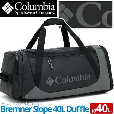 【ポイント2倍】 Columbia コロンビア ボストン 正規品 ボストンバッグ ボストンリュック 大容量 2way メンズ レディース 男女兼用 ユニセックス ブラック 40L Bremner Slope 40L Duffle ブレムナー スロープ 40L ダッフル PU8230