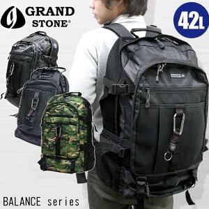 リュック 42L GRAND STONE グランドストーン BALANCE バランスシリーズ ブランド バックパック ...