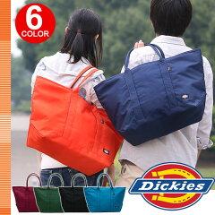 高校生のトートバッグ!かわいい人気ブランドで通学したい!
