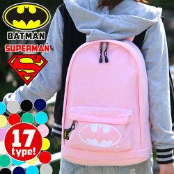 【SALE】リュック人気BATMANバットマンSUPERMANスーパーマンアメコミリュックサックデイパックレディースメンズ通学通勤防災学生