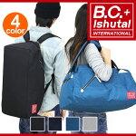 �ܥ��ȥ�Хå������奿��B.C.+ISHUTAL����̵�����������Хå��ܥ��ȥ���å���������3way�Ф����ǥ���������̳��̶н�ĥι��ISC-7802sw-ishutal-091