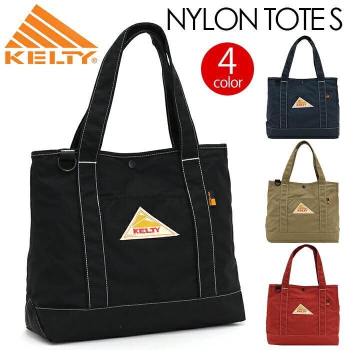 97b515aa1de5 【ポイント10倍】 KELTY ケルティ NYLON TOTE S ナイロントート Sトートバッグ ショルダー
