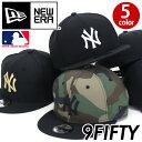 NEW ERA ニューエラ 9FIFTY メジャーリーグ ベースボール キャップ 帽子 メンズ レディース 男女兼用 ニューヨーク ヤンキース ブラック カモ アジャスタブル 9FIFTY