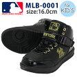 スニーカー MAJOR LEAGUE BASEBALL メジャーリーグベースボール MLB キッズ ダンス ハイカット シューズ ヒップホップ HIPHOP 子供用 女の子 男の子 小学生 ジュニア 運動靴 17cm MLB-0001 og-mlb-702