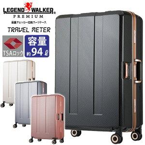 【ポイント10倍】 LEGEND WALKER レジェンドウォーカー スーツケース メンズ レディース 男女兼用 ハードケース フレーム ブラック ベージュ ネイビー ピンク カーボン 94L 6703N-70