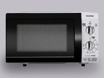 【1台/バラ】IMB-F184-5 電子レンジ 18Lフラットテーブル 50Hz アイリスオーヤマ 00315686