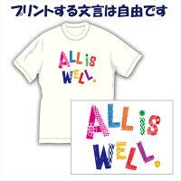 英文字Tシャツ表紙