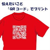 QRTシャツ