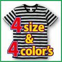 メンズボーダーTシャツ(4色 × 4サイズ)