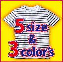 ボーダーTシャツ(3色 × 5サイズ)細めのラインがスタイリッシュ!男女兼用で展開しております【1着単位であればメール便発送の御指定も可能】