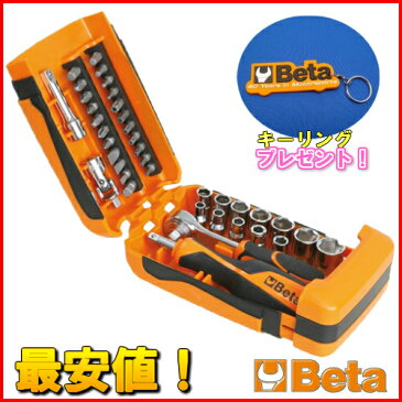 【あす楽】Beta(ベータ)ラチェット&ソケットセット900/C39BETAボールペンプレゼント〔900/C39〕900C39