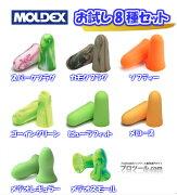 モルデックス