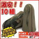 【あす楽対応】【ネコポスOK!】(5)MOLDEX(モルデックス)耳栓...