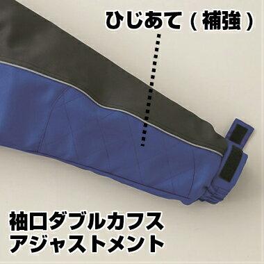 冷凍庫専用防寒コート《BO8001》M〜4L-...の紹介画像3