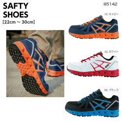 セーフティシューズ22.0〜30.0レディース対応通気性クッション性安全靴耐滑ムレにくい空気循環鋼鉄先芯作業靴スポーティカジュアルブルーレッドオレンジジーベックXEBEC