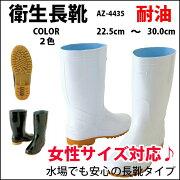 ����Ĺ��(����)��AZ-4435��ڿ�˼/���å���/����/Ź�ޡۡ�����ۡ�Ĺ�������סۡڥ�ǥ������������б��ۡڥ����ȥ���22.5cm/23.0cm/23.5cm/24.0cm/24.5cm/25.0cm/25.5cm26.0cm/26.5cm/27.0cm/28.0cm/29.0cm