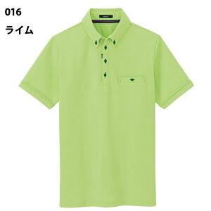 部屋干しボタンダウン半袖ポロシャツ《AZ-7667》クレーターメッシュ/綿60%/ポリ40%吸汗/速乾/抗菌/脱水性/時乾短縮ウェア/アイトス