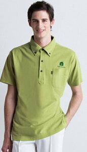 半袖ポロシャツ(兼用)《UN-0030》飲食店/介護/ユニフォーム/制服/鹿の子/ポリ60%/綿40%/アルベチトセ/arbeSS/S/M/L/LL/3L