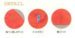 ボタンダウンダブルジップ半袖ポロシャツ(男女兼用)吸汗速乾/ディンプルメッシュ/ポリエステル100%/ジップポケット付きSS/S/M/L/LL
