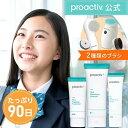 【2個セット】 【送料無料】 ファンケル 洗顔クリーム 90g×2セット 洗顔 ソープ クリーム fancl