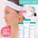 【花王】 ビオレ スキンケア洗顔料 モイスチャー (ミニ) 30g 【化粧品】