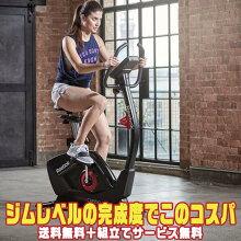 家庭用フィットネスバイク(エアロバイク)GB50