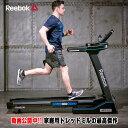 Reebok(リーボック)家庭用トレッドミル JET300