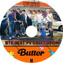☆BTS☆ BEST PV COLLECTION 2021 2nd-Permission to dance Butter Life Goes On Dynamite Black Swan ON MAKE IT RIGHT Heartbeat-RM ジン/ シュガ/ ジェイホープ / ジミン / テヒョン V ジョングク☆[K-POP DVD]☆[BTS DVD]・・・