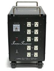 ダウン&アイソレーション電源トランス3000W200V専用仕様