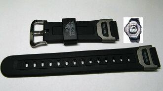 Casio proto Lec genuine belt