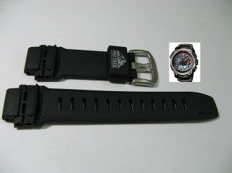 Casio protrek genuine belt