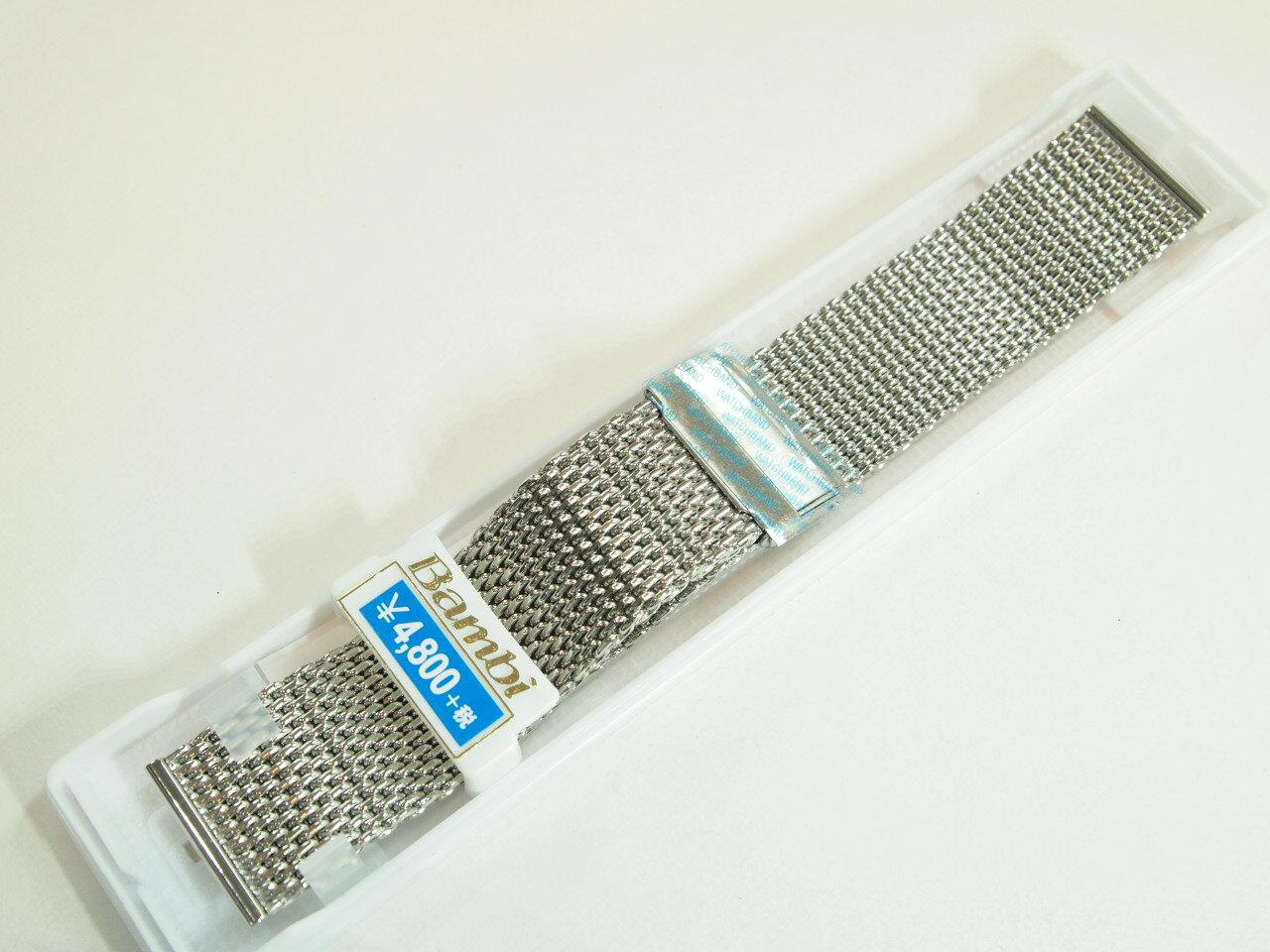 腕時計用アクセサリー, 腕時計用ベルト・バンド 3.0 22