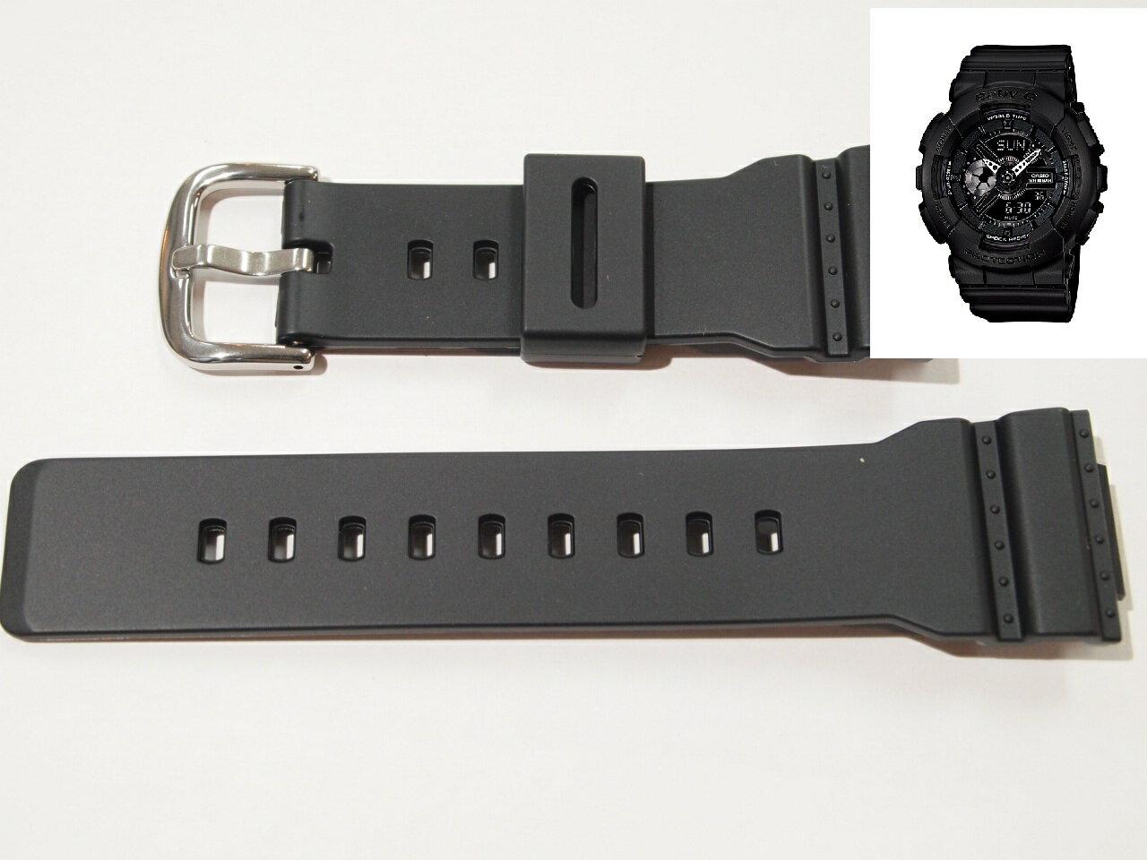 腕時計用アクセサリー, 腕時計用ベルト・バンド Baby-G BA-110BC-1AJF