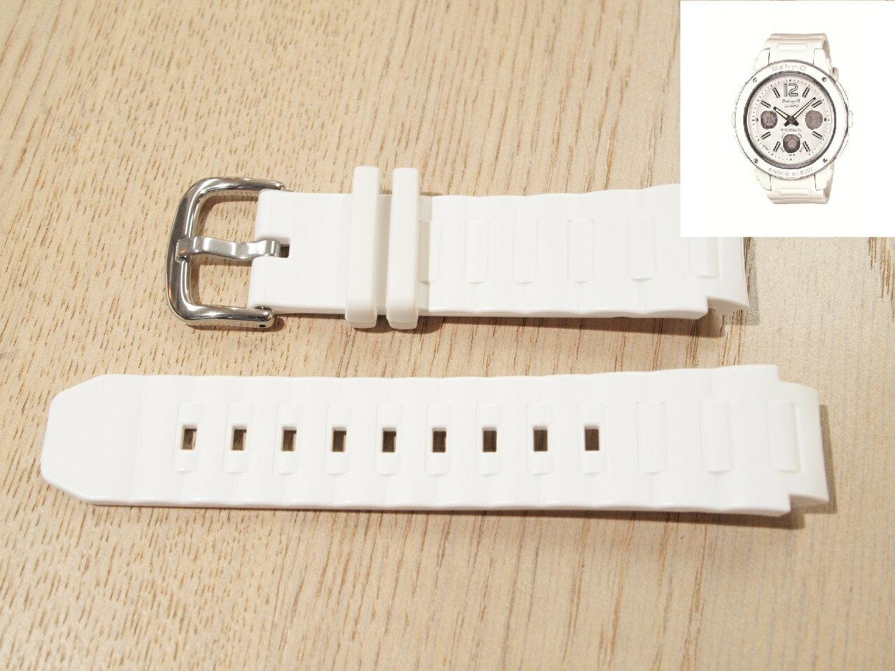 腕時計用アクセサリー, 腕時計用ベルト・バンド Baby-G BGA-150-7BJF