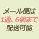 デミ アソート アリア S ファジーミント 10/9FM 1剤 80g 【メール便可】 2