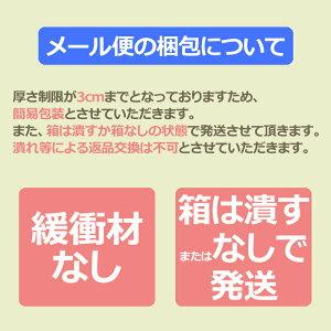 デミアソートアリアCブルー10/Blueコントロールライン1剤80g【メール便可】