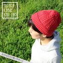 アルパカ混ニットケーブル柄ニットキャップ〜秋冬用のニット帽。メンズもレディースも使える。しっかりあったかいから防寒にも〜【プロディガル】