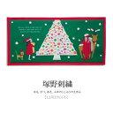 はる、なつ、あき、ふゆのししゅうえほん 12月クリスマス【塚野刺繍】